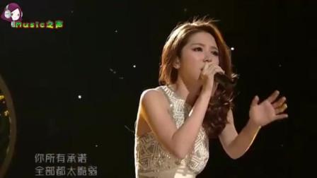 邓紫棋《泡沫》:在香港获奖无数,内地无人能识,现逆袭成巨星