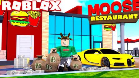 Roblox虚拟世界小飞象解说 第一季 Roblox快餐店大亨 汉堡王和麦当劳肯德基竞争?