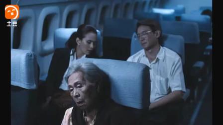 飞机上乱成一团遭, 机长也被恐怖鬼手遮眼