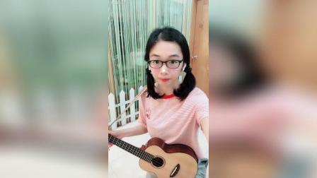 Ukulele弹唱: 『梁咏琪-胆小鬼』, 原G选F, 4/4。