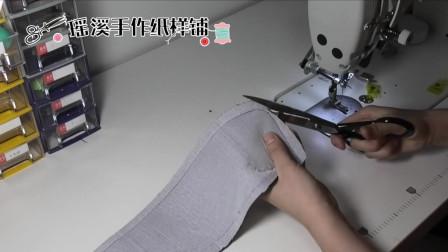 【瑶溪手作】P4-领子制作与里外缝合-女童羊毛呢大衣DIY制作教程