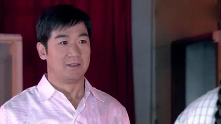 佟志严厉批评大庄和梅梅跳舞,文丽对佟志有了新的看法