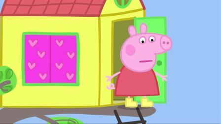 《小猪佩奇全集》小猪佩奇的树屋,在树上的屋子哦