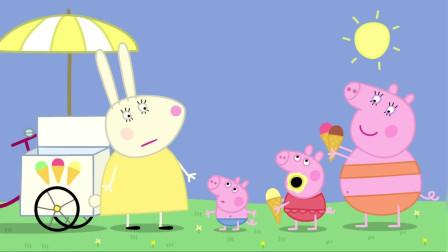 小猪佩奇全集:乔治想要恐龙雪糕,兔小姐有吗