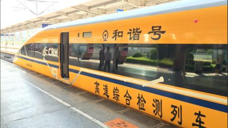 """中国有种""""黄色""""的高铁!很少有人见到,从来搭载乘客!"""