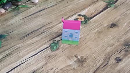 用卡纸给果果做一个可爱的小别墅 ,制作方法很简答,大家一起来学吧
