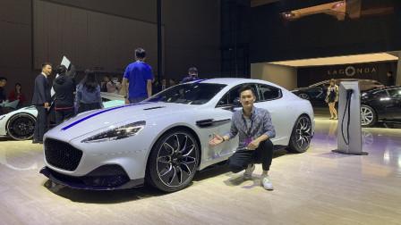 2019上海车展:阿斯顿马丁旗下首款纯电动跑车Rapide E体验