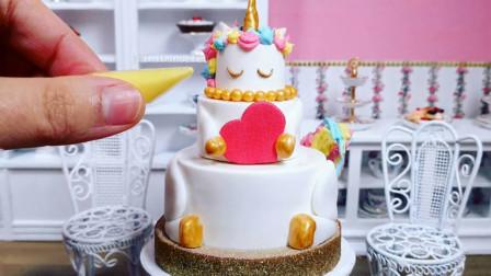 """""""小人国""""的大餐,拇指大的三层独角兽蛋糕,吃起来竟很美味?"""