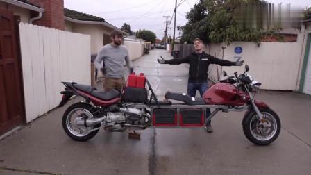 两小伙把宝马摩托改成加长版,关键是还能载着5个人上街兜风!
