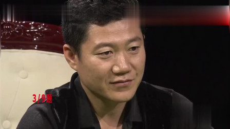 马洪刚扑克手法大揭秘,明着偷出4张K,破绽在这里!