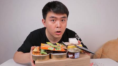 358买的法国军粮,没想到里面竟有牛肉饺子,跟咱们饺子一样吗