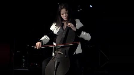 欧阳娜娜的一曲大提琴《梁祝》,有种潸然泪下的感觉,感动啊