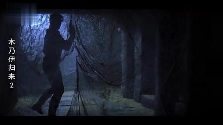 木乃伊归来2:布莱恩古墓探险,没发现木乃伊,却探出个儿子?