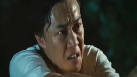 金钱帝国:梁家辉有枪的时候是老大,没枪的时候就你老大,明白人!