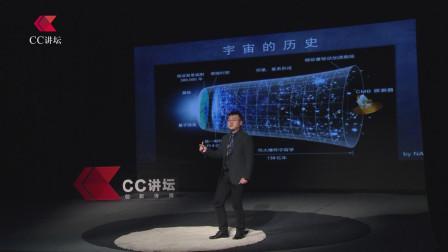 【CC演讲】蔡一夫:宇宙与生命智慧