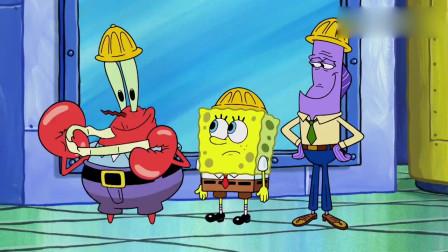 蟹老板美梦成真,蟹堡王都有流水线了,海绵宝宝这工作要丢了