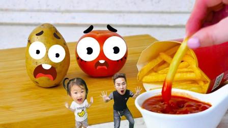 太有爱了!萌宝小萝莉在路边捡了哪些水果蔬菜呢?趣味玩具故事