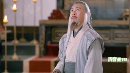 封神演义:姜子牙完全被王宫里的山珍海味折服,真好吃!