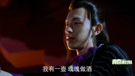 封神演义:狐妖正在品尝灵魂,不料被姜子牙看到,对话有些搞笑!
