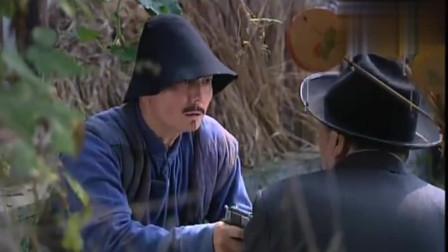 王保长新篇:李大娃用枪逼着王麻子为国军工作,王麻子答应了吗?