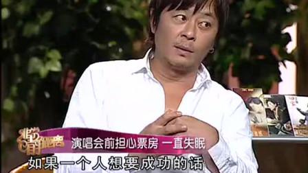 王杰:我是唯一一个没有嘉宾,一套衣服穿到底的歌手