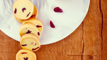 """亲手教你制作""""蔓越莓饼干""""俘获她的味蕾"""