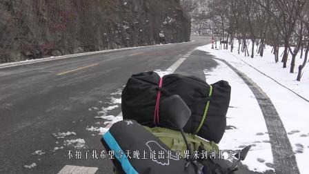 独行天涯海角021,  大揭秘,小哥骑摩托走遍中国,路费哪里来的