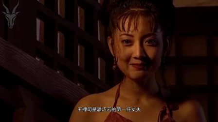 水浒传中水性杨花的女人,跟她有关的男人都了,什么原因?
