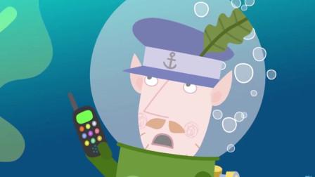班班和莉莉的小王国 : 精灵先生的船被章鱼吃掉后,他又想办法建造了彭帝三号