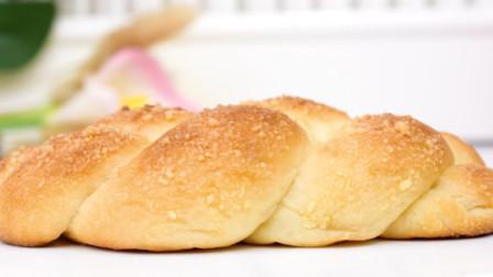 烘焙培训学校教的这种辫子面包你会了吗?