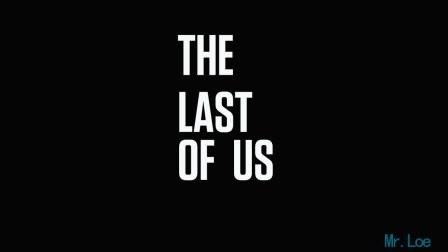 美国末日:最后的生还者全收集剧情07狂奔至比尔避难所