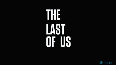 美国末日:最后的生还者全收集剧情08开车走人