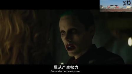 美女深愛小丑無法自拔,竟甘愿為對方而死,小丑的回應簡直帥爆了
