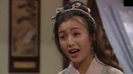武当张三丰:次虹偷偷把重伤的君宝运到火龙真人治疗,美人恩重!
