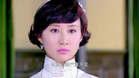 暧昧场所养女被杀,贵族小姐是嫌疑人?原来两人是知己好友!