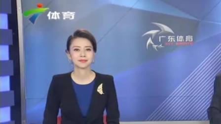 亚冠小组赛  F组积分榜 晚间体育新闻 20190423
