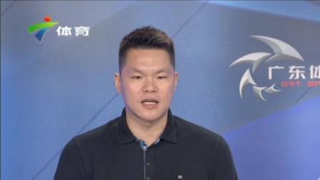 粤疆大战在即  朱芳雨坐客演播室前瞻总决赛 晚间体育新闻 20190423