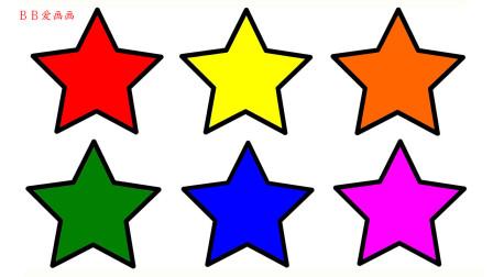如何画五角星 然后涂上彩色