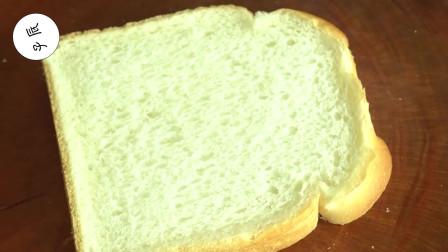 早餐上班没时间做饭吃?这样把面包片切一下放在锅里,太好吃了!