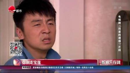 """萌中带""""贱""""!雷佳音实力演绎""""皮卡丘"""" SMG新娱乐在线 20190423 高清版"""