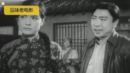 经典老电影《侦察兵》王德彪这个反派角色,谁还记得