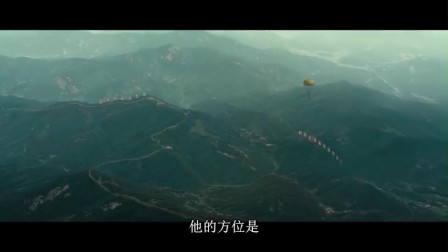 《R2B返回基地》一部空战大片, 全程壮观
