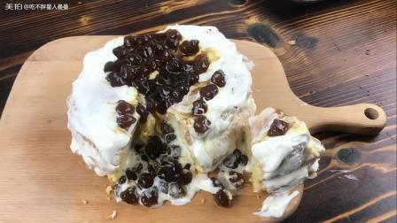 珍珠爆浆蛋糕做法