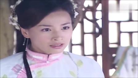 和珅的表妹在纪晓岚家偷钥匙 被陆琳琅逮个正着 还装作发癔症