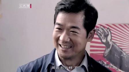 金婚 :大庄一听是小姑娘的叫门声乐了, 没想到佟志比他还高兴