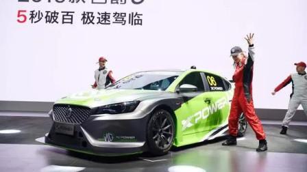 新名爵6车系亮相上海车展,性能版车型将参加WTCR