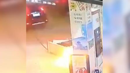 """惊险!油枪没拔就开车 广东揭阳一加油站成""""火海""""!"""