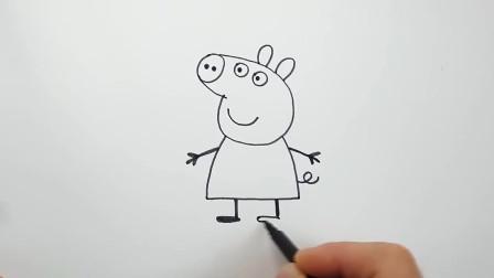 儿童简笔画:小猪佩奇,简单又有趣,学画画的好帮手