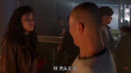 《整蛊专家》周星驰夜场三打光头王, 刘德华吴孟达惨变背锅侠!