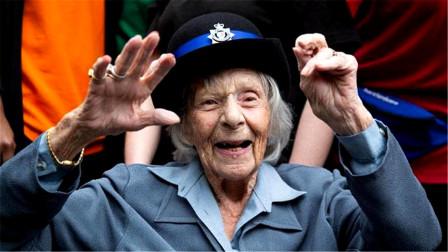英国104岁老太的愿望是被逮捕,结果警察很快满足了她!